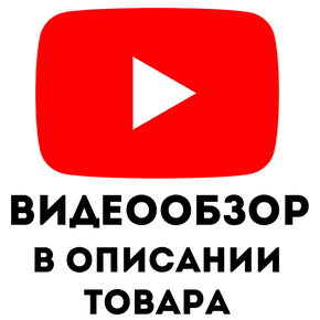 Глушитель Мерседес Спринтер 411-2,2-2,7CDi шасси (00-06гг) 13.169 | 85504200, фото 2