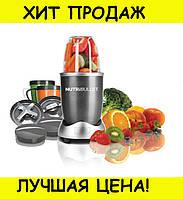 Кухонный блендер NutriBulet 600W