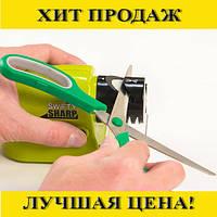 Точилка для ножей и ножниц Swifty Sharp Motorized Knife Sharpener