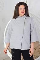 Куртка женская большие размеры арт.524, цвет серый