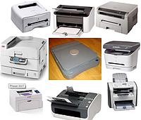Купим б/у лазерные принтеры, МФУ, копировальные  аппараты, факсы…… Можно нерабочие (поломанные).