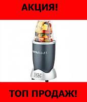Кухонный комбайн Nutribulet 600!Хит цена