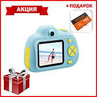 Детский фотоаппарат с селфи,видео функциями,Kids Camera c дисплеем Синяя