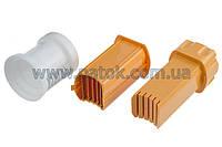 Комплект нарезки кубиками для мясорубки Zelmer MMA002 (ZMMA009MUA)