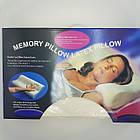 Ортопедическая подушка Memory Pillow с эффектом памяти 50х30х10 см, фото 4