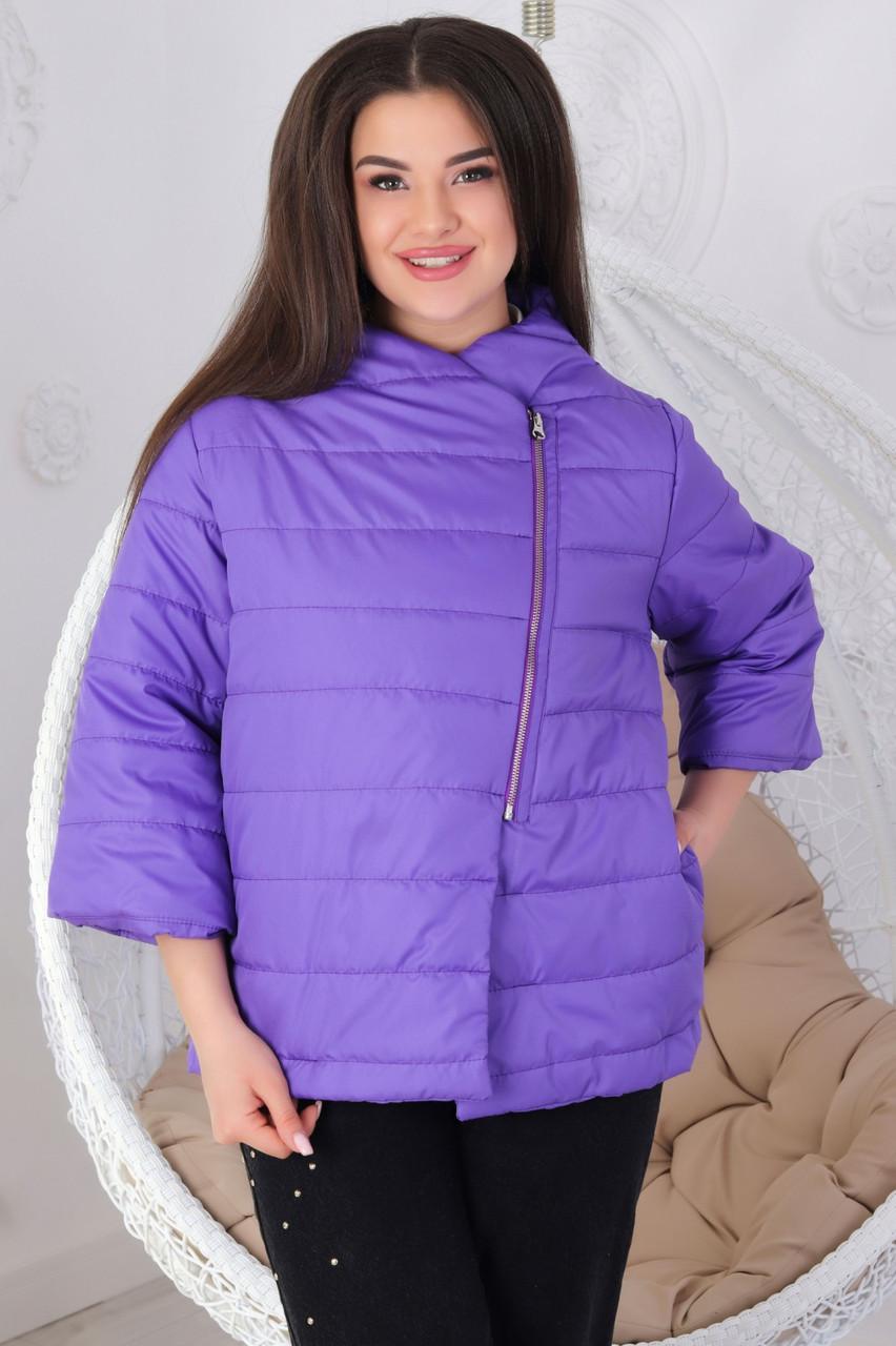 Куртка женская большие размеры  цвет фиолетовая М524