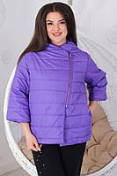 Куртка женская большие размеры  цвет фиолетовая М524, фото 1