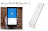 """Усилитель сигнала """"репитер"""" Xiaomi Mi Wi-Fi Amplifier 2 Расширение зоны Wi-Fi, фото 3"""
