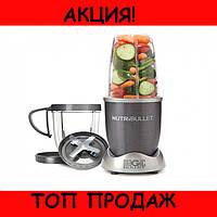Кухонный блендер NutriBulet 600W!Хит цена