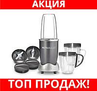 Кухонный комбайн Magic Bulet NutriBulet 600В 12 предметов!Хит цена