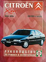 Книга Citroen XM бензин, дизель Руководство по ремонту, эксплуатации, фото 1