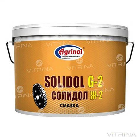Солидол Ж-2 (Ведро 10л) антифрикционная универсальная смазка │ Агринол 4102789957, фото 2