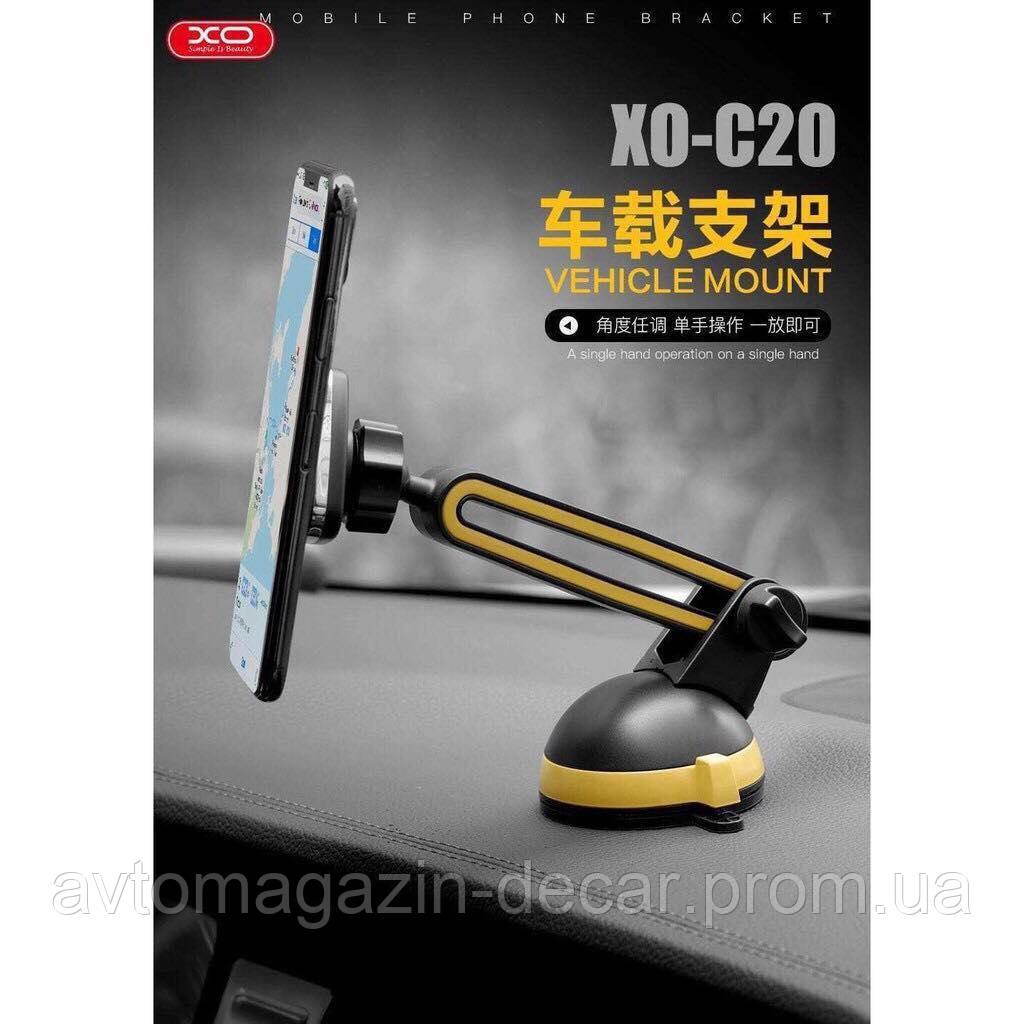 Подставка п/моб. на магните на ножке  C20 XO (yellow)