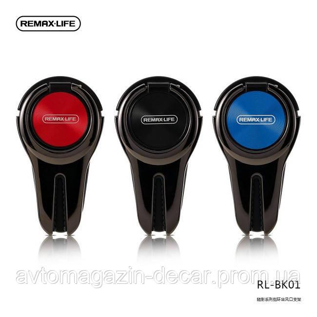 "Подставка п/моб.  кольцо на пале+воздуховод+подставка ""REMAX RL-BK01"" (красный)"