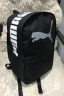 Большой Рюкзак Puma Пума городской молодежный. Черный