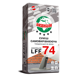 LFS-74 25кг. Смесь самовыравнивающаяся цементная 2-10мм ANSERGLOB (48шт./поддон)