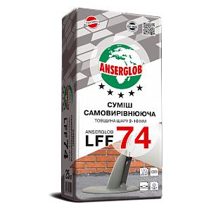 LFS-74 25кг. Суміш самовирівнююча цементна 2-10мм ANSERGLOB (48шт./піддон)