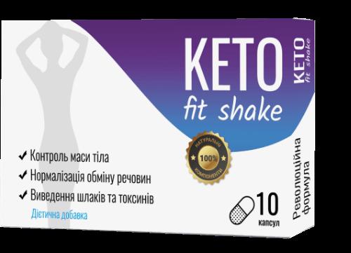 KETO fit shake 💊 - трёхфазное инновационное средство для снижения веса