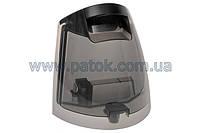 Емкость для воды для парогенератора Philips 423902161691 (CRP175/01)