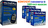 Глюкометр On Call Plus + 160 тест-полосок