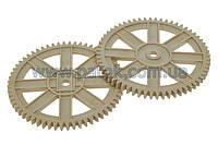 Шестерня для хлебопечки Moulinex SS-186168 (2шт.)