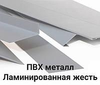 ПВХ мембрана ПВХ-Металл 1,2 мм (2,0*1,0 м)