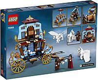 LEGO Harry Potter Бобатонская карета: прибытие в Хогвартс (75958), фото 2