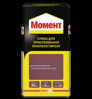 Клей для пенополистирола Ceresit Moment  КМПП 25 кг