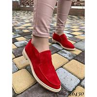 Туфли лоферы замшевые, фото 1