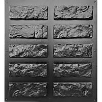 КОЛОТЫЙ КИРПИЧ - комплект форм для декоративной плитки 210х70 мм; пластиковые формы для гипсового кирпича