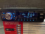Автомагнитола с флешкой с блютузом \ Bluetooth - Pioneer - USB \ AUX \ micro SD \ FM, фото 2