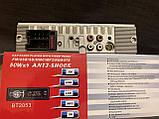Автомагнитола с флешкой с блютузом \ Bluetooth - Pioneer - USB \ AUX \ micro SD \ FM, фото 7