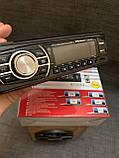 Автомагнитола с флешкой с блютузом \ Bluetooth - Pioneer - USB \ AUX \ micro SD \ FM, фото 4