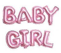 "Шары буквы фольгированные ""Baby Girl"". Цвет: Розовый."