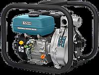 Высоконапорная бензиновая мотопомпа Konner&Sohnen KS 50 HP (7 л.с., 500 л/мин)