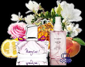 Женская парфюмированная вода Lanvin Marry me! 110 Ml ОАЭ в пластиковой бутылке