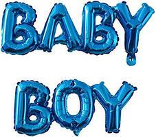 """Шары буквы фольгированные """"Baby Boy"""". Цвет: Голубой."""