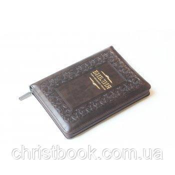 Библия арт. 11544_4