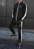 Спортивный костюм с лампасами Air Jordan S1366, Реплика
