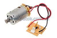 Мотор турбощетки 14.4V для беспроводного пылесоса Zelmer 759264 (VC1200.056)