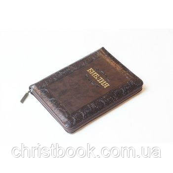 Библия арт. 11544_5