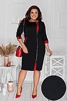 Красивое, стильное женское платье больших размеров