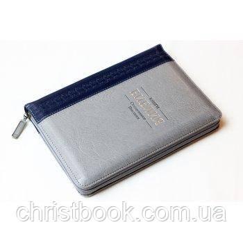 Библия арт. 11544_6