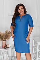 Модное женское джинсовое  платье больших размеров
