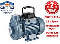 Насос для капельного полива Насосы+ СDK18 Poliv. 12 м3, 18 м, 720 Вт!