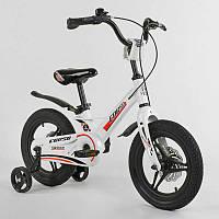 Велосипед детский Corso Magnesium MG-62111 ,магниевая рама,дисковые тормоза,литые диски, колеса 14 дюймов