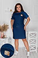 Женское стильное джинсовое  платье больших размеров