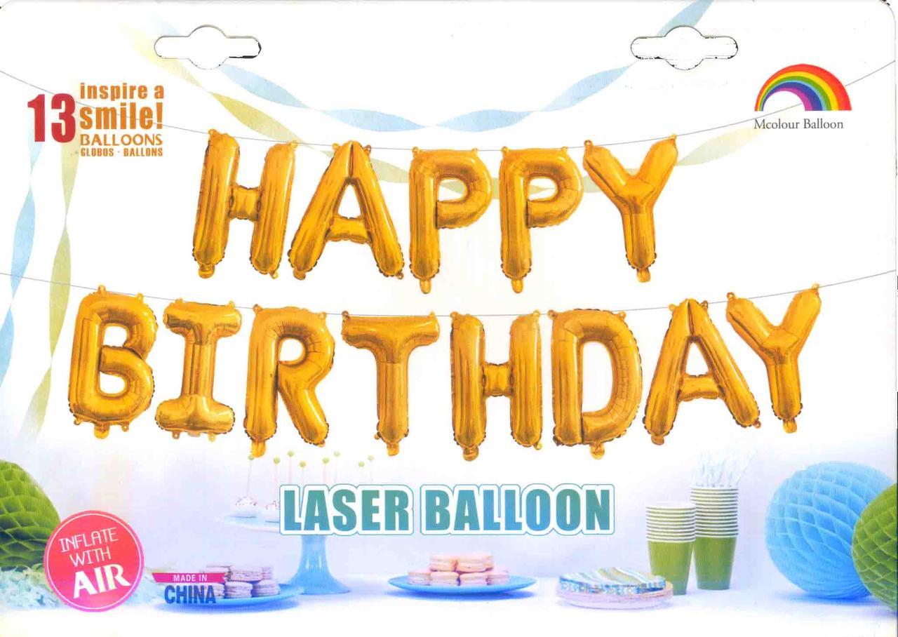 """Шары буквы фольгированные """"Happy Birthday"""" Голография. Цвет: Золото. Размер: 16""""(40см.)"""