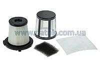 Набор фильтров ZF132 для пылесоса Zanussi 9002565555
