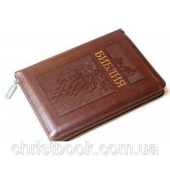 Библия арт. 11544_9